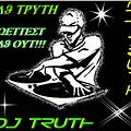 D-Ultimate-DJ-Truth