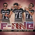 DJ F-ONE HIP HOP MIX !!!
