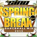 RDX - The Bruk Out Song