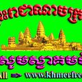 RHM CD VOL.250 (Khmer Free All)