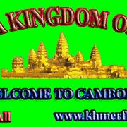 Khmer Free All - Free Online Music