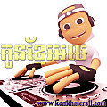 02-DjTra Cambodia (The Fun Remix) _Vol 17