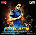 Stay The Night [Kapil Mix] Dj Kapil