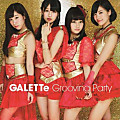 GALETTE - JUMP ! for a dream