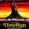 07. Nagada Sang Dol (Ramleela) - www.Mp3Sound.In