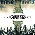 Live Greek Hits  2018