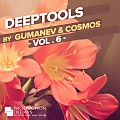 Major Lazer, Dj Snake, Geonis - Lean On (Gumanev & Dj Cosmos Deeptool)