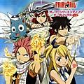 Fairy Tail - Snow Fairy (FUNKIST)