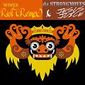 Wiwek- Riot (Jesus Juice vs DJ StrongMoves Edit)