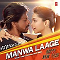 Manwa Laage - Happy New Year