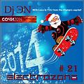 Dj ЭN - ELECTROZONA 21 MIX 2014