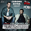 Corona Extra Night Plastik Funk mixed