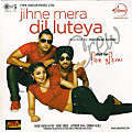 Munde Jattan De [Music-Aman Hayer] @Luckylinks.in