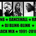 Best of Dancehall, HipHop, Rap, Reggae, and RNB Mix (1991-2018) Vol 2