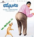 Laddu Babu [www.4Mp3Songs