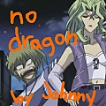 no dragon (track stolen from Ckwnce)