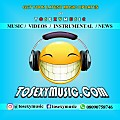 Gbebodie || ToSexyMusic