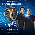 Aly_and_Fila_-_Live_at_Transmission_The_Spirit_of_the_Warrior_Bangkok_17-03-2018-Razorator