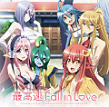 Saikou soku Fall in Love (Monster Musume Opening)