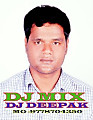 E RIBAN FITA dj [dj mix by dj deepak