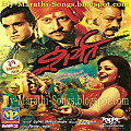 01. Sheelachya Aaicha Gho ~ My-Marathi-Songs.blogspot