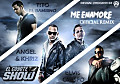 Angel & Khriz Ft. Tito 'El Bambino' y Elvis Crespo - Me Enamore (Official Remix) (by @LuiguiDesign)