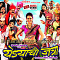 01. Yedyanchi Jatraa - Title ~ My-Marathi-Songs.blogspot