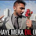 Haye Mera Dil By Dj Lucky REMIX - www.djsbuzz.in