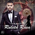 Tony Dize - Ruleta Rusa (Prod. By Mambo Kingz)