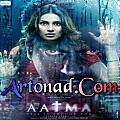 The Aatma Theme - Artonad