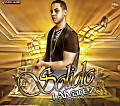 Solido (Prod. By Khrizous)
