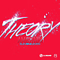 That Way (Feat. Jeremih & Rick Ross) (Bonus)