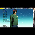Bleach Ending 27 - Aoi Tori -Blue Bird-