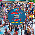Not Fit 4 Airplay Dancehall 2018 { Hot Money Party }