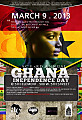 DJ Onz - Ghana Independence Day in CHARLOTTE | March 9th