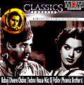 Babuji Dheere Chalna (Phoenix Brother's Mix)