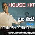 ...::: DUKA WADI THARAMATA HOUSE MIX :::...