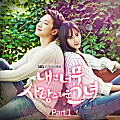 This Song (이 노래)