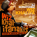 Ludacris ft Wiz Khalifa - What U Smokin On