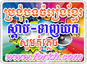 Hour lavy sen alai khmer songs free download mp3 collection.
