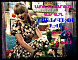 Taylr Swift   W re Nve Eve (Christian Rap) mIX y Dejay !k&#39;s.mp3