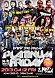 PLATINUM FRIDAY PROMO MIX (APRIL12,2013)