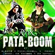 Daddy_Yankee_Ft._Jory,_Jowell_y_Randy,_Alexis_y_Fido__Pata_Boom_(Fkng_Dembow_Mix)(Prod.Dj_Notah_Ft.Dj_Danger).mp3