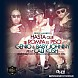 Genio Y Baby Johnny Ft. Calii Kush - Hasta Que Se Rompa El Piso (Prod. By Magnifico).mp3