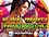 13. Anarkali Disco Chali (House Mix)   Dj Vijay