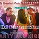 DJ Himanshu   Party All Night ( Mashup Mix )
