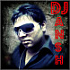 Yo Yo Honey Singh Mashup Mix 2013 By Dj Ansh