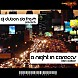 Duben De Fresh   A Night in Caracas (full latino Groove MixSet).mp3