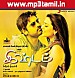 Yenmele Indru   www.mp3tamil.in