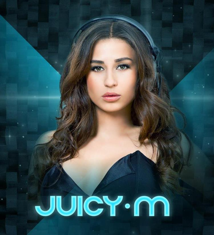 Juicy M Download Music